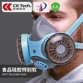 防毒面具防粉塵噴漆農藥化工氣體專用口罩防異味甲醛放毒防護面罩