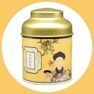 茶葉罐 鐵罐茶茶包蜜桃烏龍奶茶周邊長沙特產贈禮盒【快速出貨八折下殺】