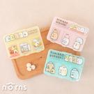 角落生物多功能隨身萬用盒 單層四格- Norns 正版授權 飾品收納盒 藥盒