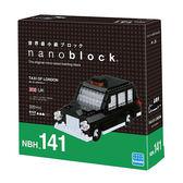 《 Nano Block 迷你積木》NBH-141 倫敦計程車 ╭★ JOYBUS玩具百貨