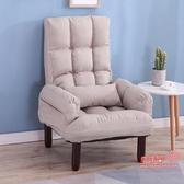 哺乳沙發 懶人沙發電視電腦沙發椅單人日式摺疊躺椅陽台休閒布藝餵奶哺乳椅T 6色 雙12提前購