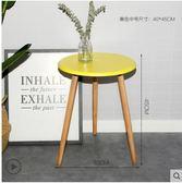 茶幾簡約現代客廳邊幾簡易圓桌北歐創意小戶型ins風組合小桌子LX【驚喜價格】