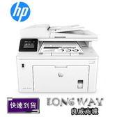 登錄送外接硬碟+全聯$500+加購碳粉再送$1000~ HP LaserJet Pro 黑白多功能事務機 M227fdw (G3Q75A)