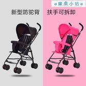 嬰兒推車 折疊簡易手推車迷推車