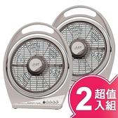 超值2入組【友情牌】10吋手提涼風扇 KB-1081