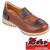 ZOBR路豹     真皮專利氣墊鞋 TB81系列