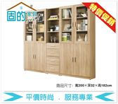 《固的家具GOOD》502-02-ADC 盧卡斯6.6尺系統組合書櫃【雙北市含搬運組裝】
