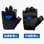 運動手套 健身手套半指