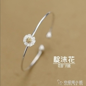 s925銀韓版小雛菊手鐲氣質甜美花朵手環菊花女士開口手飾品「安妮塔小鋪」