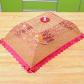新款菜蓋食物罩冬季飯罩菜罩保溫可折疊家用圓形加大號防塵罩子傘