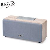 E-books D37 藍牙幻想曲木質喇叭