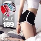 SISI【P8030】現貨時尚運動風平口鬆緊撞色滾邊素色瑜珈跑步健身速乾百搭短褲