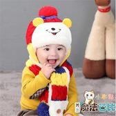 交換禮物-兒童圍巾帽子套裝正韓冬季新款小孩男童女童寶寶毛線帽加絨二件套