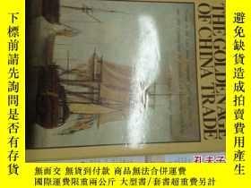 二手書博民逛書店The罕見golden age of china trade 中