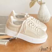 Ann'S激瘦第三代!!!全真牛皮休閒綁帶厚底小白鞋-奶茶杏