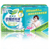 蕾妮亞 零觸感特薄 量多日用 衛生棉 22.5cm (20片x2包)/組