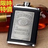 隨身酒壺-高檔皮革壓紋可攜式不銹鋼8盎司酒瓶2色66k2[時尚巴黎]