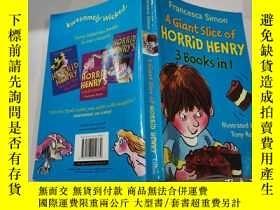 二手書博民逛書店a罕見giant slice of horrid henry:一大塊可怕的亨利Y200392 不祥 不祥