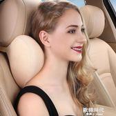 汽車頭枕車用靠枕座椅枕頭車載車內用品護頸枕記憶棉頸枕車枕 歐韓時代