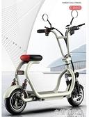 電動機車 電動滑板車成人鋰電男女士雙人折疊親子踏板小型代步電瓶車小哈雷 618大促銷YYJ