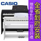 小叮噹的店- 全省到府安裝 卡西歐 CASIO PX-760 Privia 滑蓋式 數位鋼琴 電鋼琴