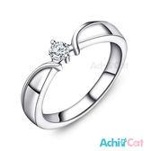 鋼尾戒 AchiCat 珠寶白鋼戒指 永久閃耀