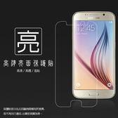 ◆亮面螢幕保護貼 SAMSUNG 三星 GALAXY S6 G9208 保護貼 軟性 高清 亮貼 亮面貼 保護膜 手機膜