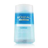 L'oreal Paris 巴黎萊雅 溫和眼唇卸妝液 125ml【BG Shop】暢銷卸妝品!