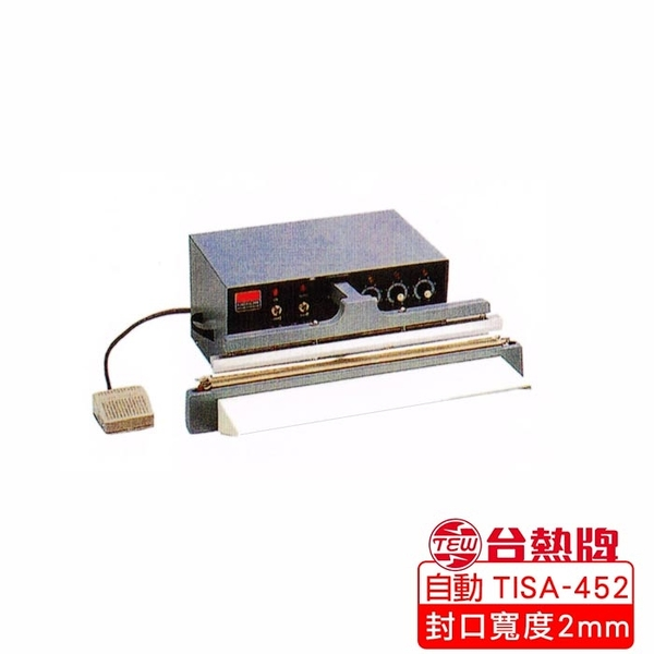 台熱牌 TEW 瞬熱式自動封口機_45公分(TISA-452)