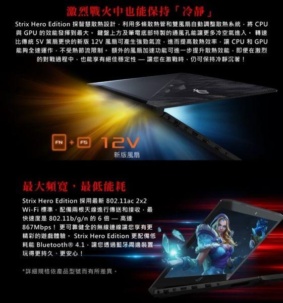 ASUS GL503VD-0021D7700HQ ◤0利率◢15.6吋電競筆電( i7-7700HQ/1T&8G SSH + 128GB/GTX 1050 4GB)