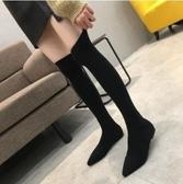 秋季冬季新款平底襪子靴尖頭長靴女鞋過膝彈力粗跟馬丁女靴子 亞斯藍