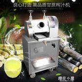 巴菱電動不銹鋼甘蔗榨汁機商用不銹鋼手搖甘蔗機手動甘蔗壓榨機