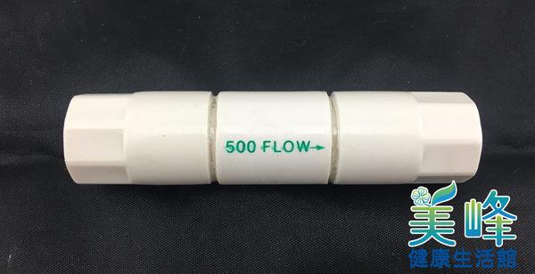 RO機.RO逆滲透廢水比2分內牙適用50~75加崙RO膜500FLOW,50元