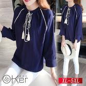 加大寬鬆顯瘦棉麻上衣 XL-5XL O-Ker歐珂兒 130887-C1