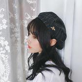 貝雷帽女夏季韓版百搭薄款格子蓓蕾帽秋冬天復古英倫畫家帽子 雲朵走走