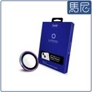 hoda 藍寶石金屬框鏡頭保護貼(兩鏡頭)/Apple iPhone13/mini/抗刮/高硬度/鏡頭貼/保護貼【馬尼】