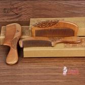 木梳 桃木梳子天然實木頭梳無靜電順髮按摩家用男女刻字禮物