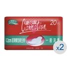 康乃馨超薄衛生棉-一般20片2包...