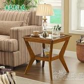 沙發邊桌客廳實木小茶幾鋼化玻璃電話桌小方桌美式邊幾角幾  WD