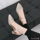 韓版一字釦帶粗跟尖頭鏤空涼鞋2019新款金色伴娘婚鞋 DR27240【Rose中大尺碼】