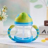 嬰兒防漏吸管杯寶寶飲水杯練習杯兒童吸水杯大容量