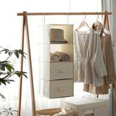 多層衣柜衣服內衣褲襪子包包儲物布藝掛架