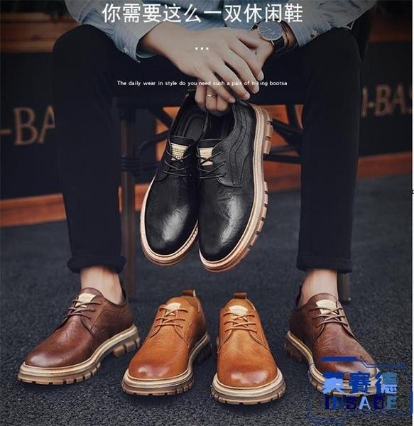 小皮鞋男鞋英倫風馬丁靴潮秋季青少年休閒秋冬季【英賽德3C數碼館】