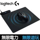 【電競超值組】Logitech 羅技 G903滑鼠+無線充電遊戲滑鼠墊