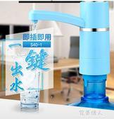 抽水器 無線電動自動上水純凈水桶裝水加水器充電式水龍頭飲水機泵 完美情人