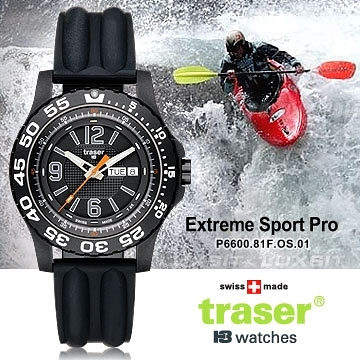丹大戶外用品【Traser】Traser Extreme Sport Pro軍錶 (黑色矽樹脂錶帶)P6600.81F.0S.01