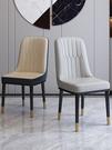 椅子靠背餐椅家用凳子簡約網紅化妝書桌椅北歐輕奢餐廳鐵藝餐桌椅 LX 韓國時尚週