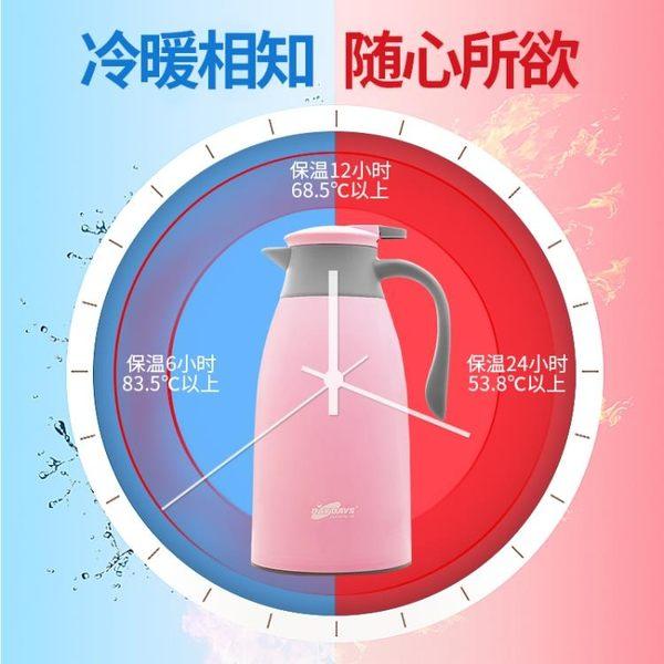 家用保溫壺保溫水壺玻璃膽熱水瓶暖壺大容量水壺保溫杯瓶 挪威森林