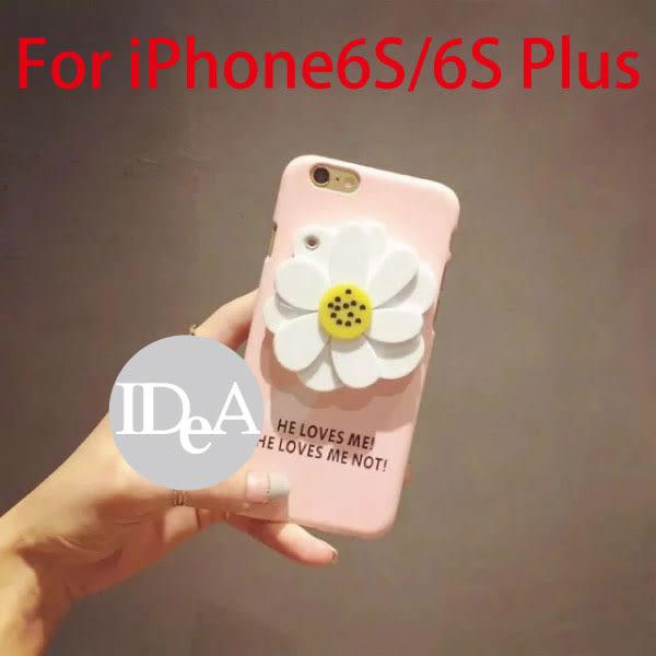 Apple iPhone6S/6S Plus 蘋果 雛菊鏡子 手機殼 硬殼 保護殼 韓國 花 Daisy 化妝鏡