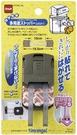 日本Nitto無痕多用途安全鎖(㇐般)-黑